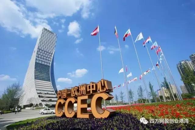 中国孵化器30年 | 创业孵化涌动中国风 创新变革迎来世纪潮